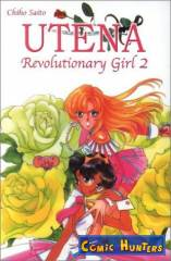Utena - Revolutionary Girl