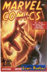 Marvel Comics: 70th Anniversary Edition