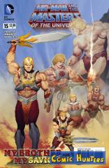 The Blood of Grayskull (Part 2)