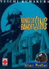 King of Bandit Jing: Bottle