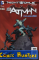 8. Attack on Wayne Manor (2nd Print Variant Cover-Edition)