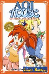 Aoi House Omnibus Collection I