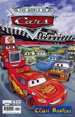 Cars: The Rookie (Cover A)