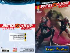 Justice League vs. Suicide Squad (Terminal Entertainement Karlsruhe Variant Cover-Edition B)