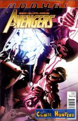 Avengers Annual (2nd Print Variant Cover-Edition)