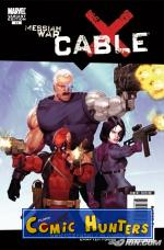 comic cover Cable (Variant Cover-Edition) 14