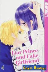 Liar Prince and Fake Girlfriend