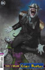 Year of the Villain: Hell Arisen, Conclusion (Federici Variant Cover-Edition)