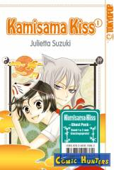 Kamisama Kiss Ghost Pack