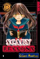 Scary Lessons - Halloween Pack